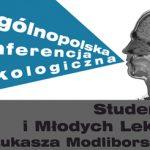 II Ogólnopolska Konferencja Onkologiczna w Katowicach – znamy program