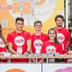CEDE 2019 za miesiąc. Dlaczego warto przyjechać do Poznania?