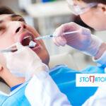 Znieczulenie u dentysty – leczenie bez bólu